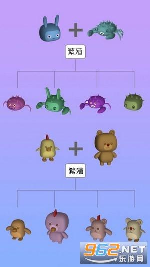 基因嗨宝appv1.0 Gene Hybo截图0