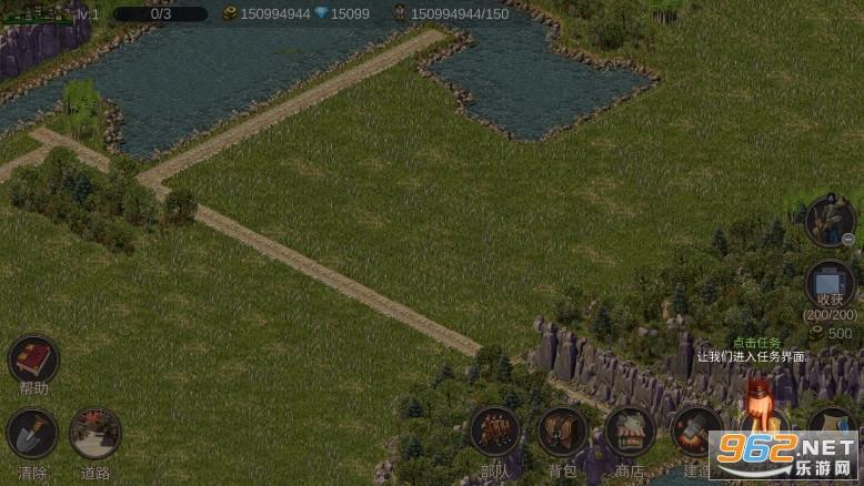 我的城市与军队破解版v0.8 无限金钱人口截图2