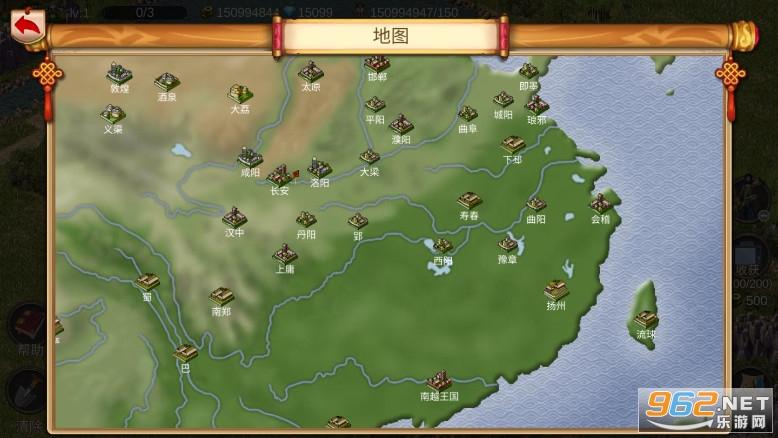 我的城市与军队破解版v0.8 无限金钱人口截图4