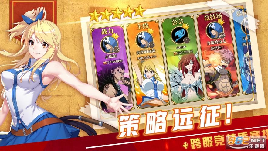 妖精种植手册召唤魔导士官方版正版截图1