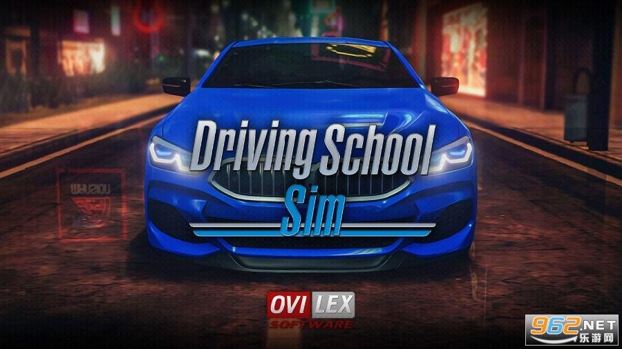 驾校模拟DrivingSchoolSim2020v1.0.1免费版截图2