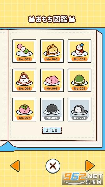 捏捏年糕游戏安卓版v1.3.0免费版截图0