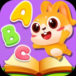 兔小萌学英语破解版v1.0.3 免费版