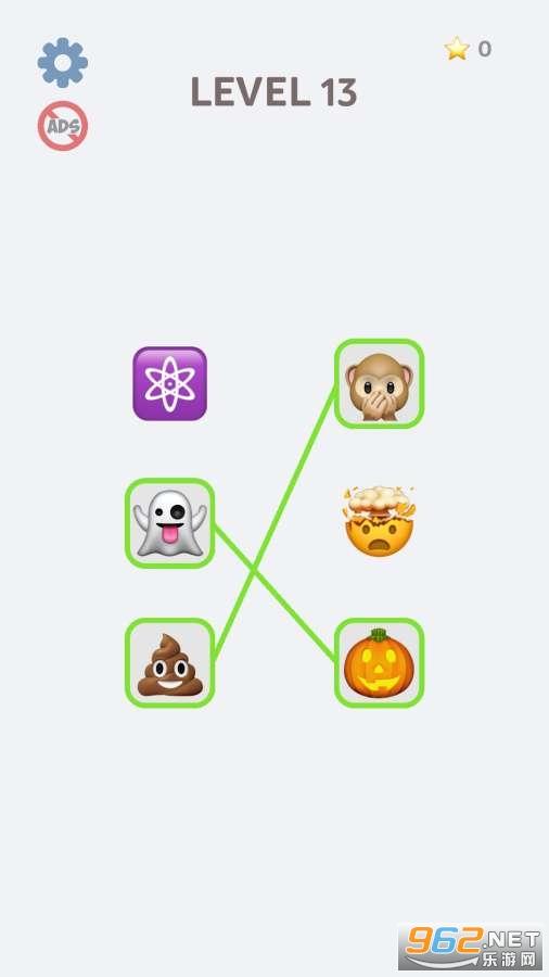 emoji表情解谜Emoji Puzzle游戏v1.970 破解版截图1