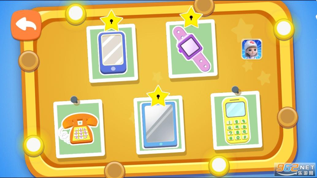 兔小萌宝宝电话游戏v1.0.0 完整版截图1