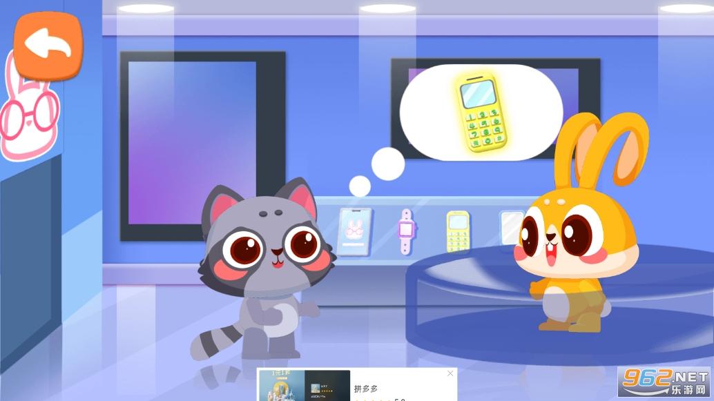 兔小萌宝宝电话游戏v1.0.0 完整版截图2