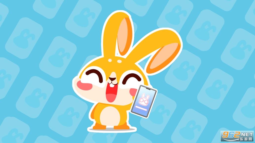 兔小萌宝宝电话游戏v1.0.0 完整版截图3