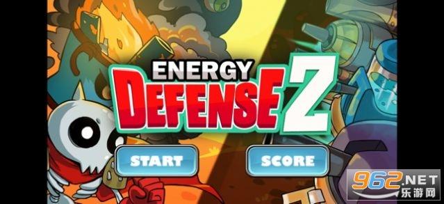 能量防卫2v1.0 官方版截图0