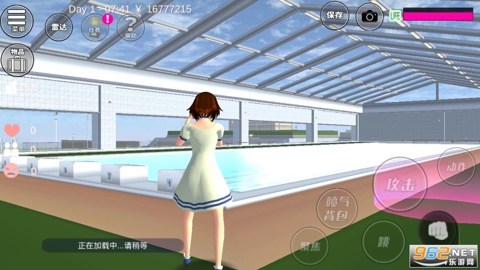 樱花校园模拟器公主王子服无限金币v1.036.08 中文版截图4