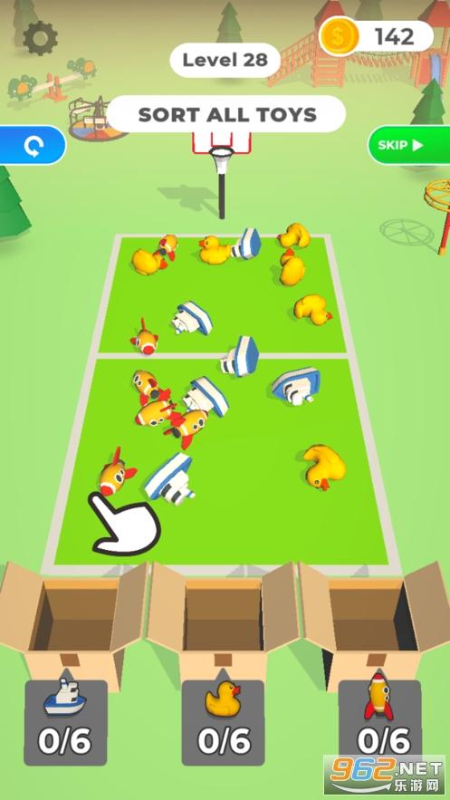 Playground 3D游戏v1.0 官方版截图1