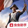 大战争欧洲征服者中文破解版