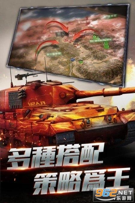 机甲战车手游v1.0.2 安卓版截图1