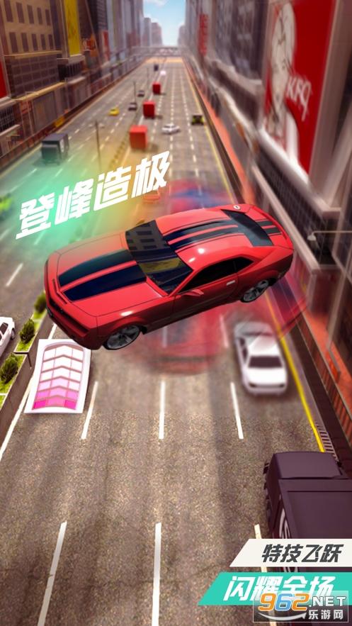狂野飞车3D破解版v1.0 中文版截图2
