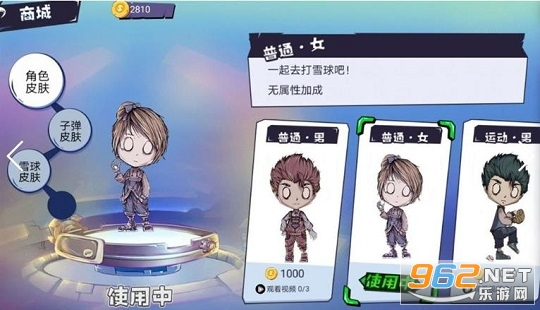 雪人大乱斗v1.0 最新版截图1
