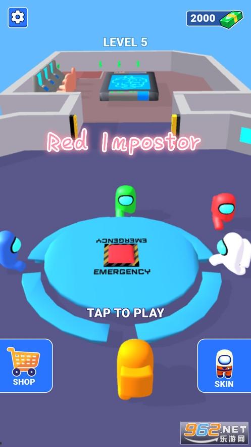 Red Impostor(红色骗子)游戏