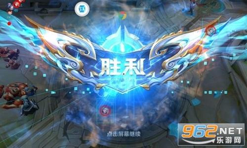 王者荣耀冒险秒杀脚本app