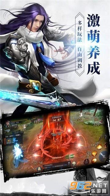 九天太清宫游戏官方版