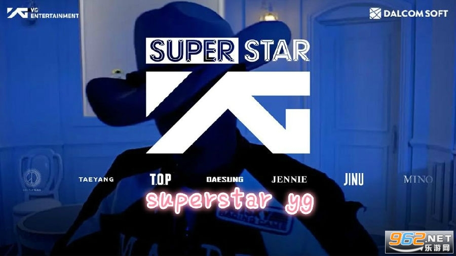 superstar yg韩版
