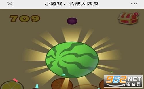 合成西瓜在线玩 合成大西瓜游戏在线玩