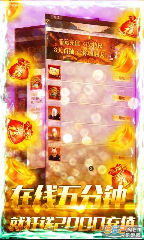 剑侠棋缘苹果版v1.0 ios版截图1