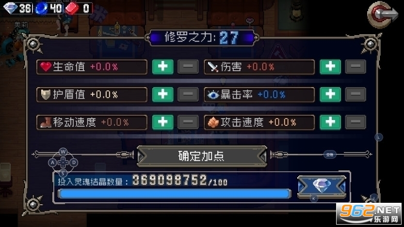 战魂铭人钻石修改器九游版最新版截图3