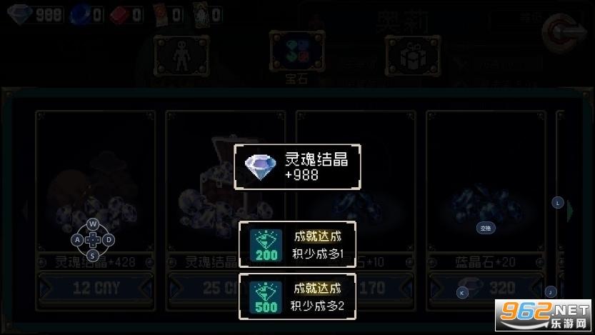 战魂铭人钻石修改器九游版最新版截图5