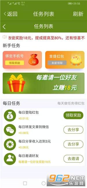 竞技嘉全民健身appv1.0 最新版截图1