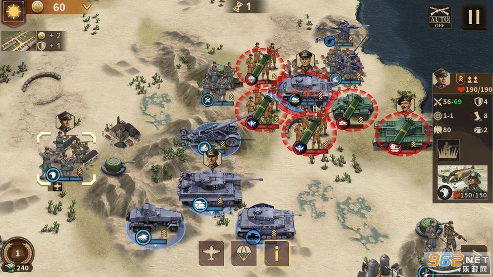 将军的荣耀3内购破解版2021v1.1.2最新版截图1