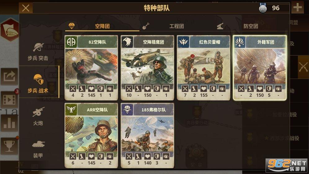 将军的荣耀3内购破解版2021v1.1.2最新版截图3