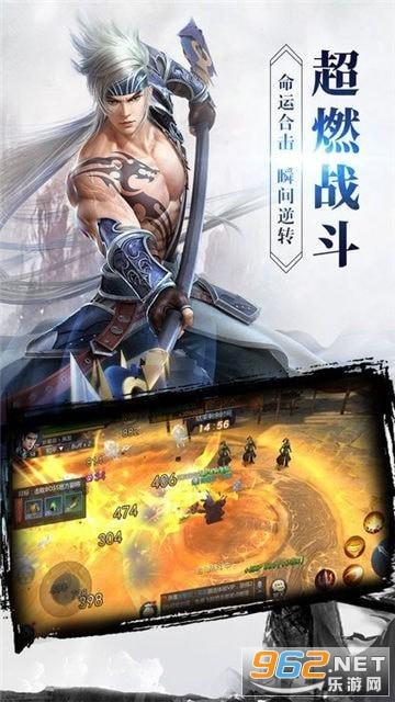 九天太清宫游戏官方版v7.7.0 最新版截图0