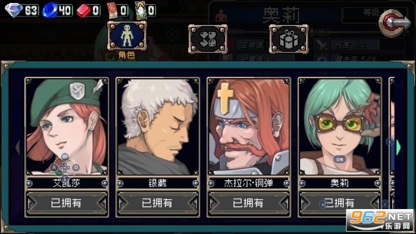 战魂铭人全角色技能破解版全解锁截图3