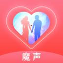 魔声视频交友app官方版