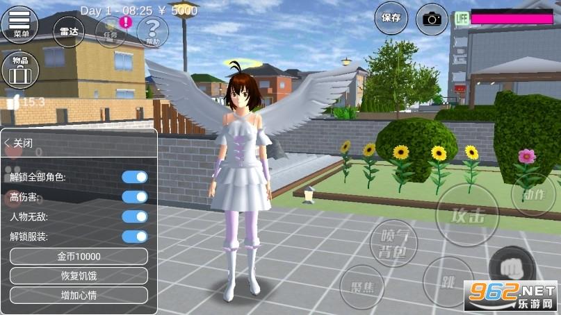 樱花校园模拟器1.038.11内置修改器中文版截图2