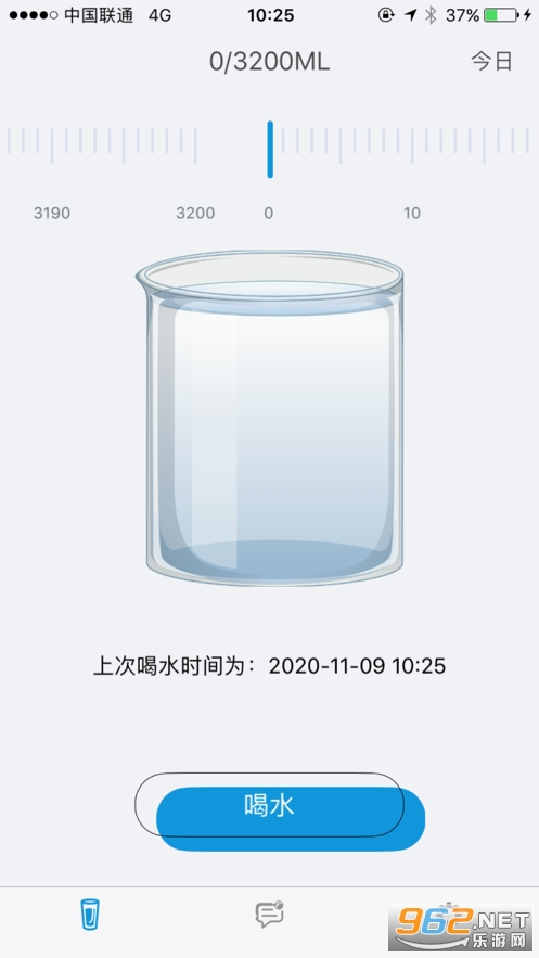喝水日常赚钱app喝水赚钱截图3
