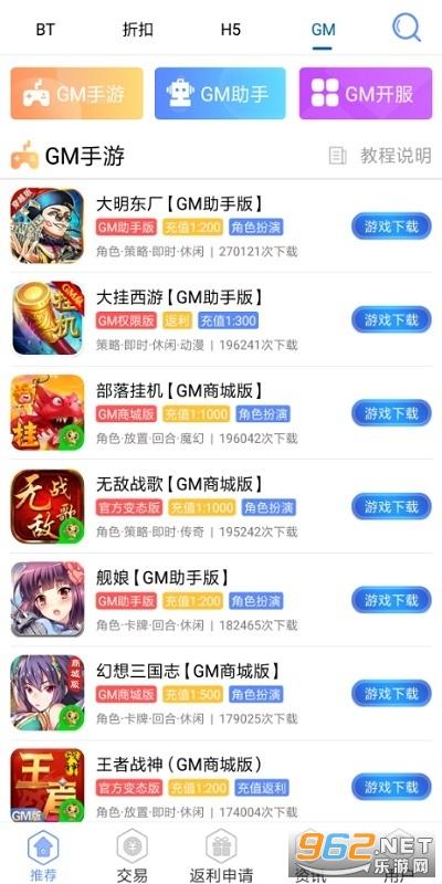 龙鲤游戏平台v1.0.8 app截图2