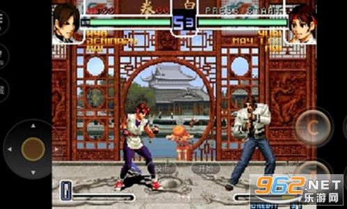 拳皇2002魔幻二手机版中文版截图2