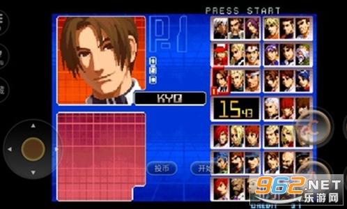 拳皇2002魔幻二手机版中文版截图3