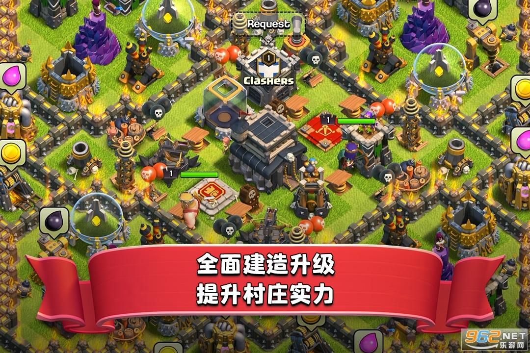 部落冲突破解版免费v13.675.17 无限宝石金币截图1