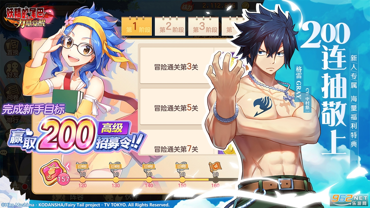 妖精的尾巴力量觉醒官方版v1.0.50 最新版截图3
