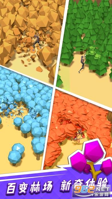 我用神器撸大树游戏v1.0 ios版截图3