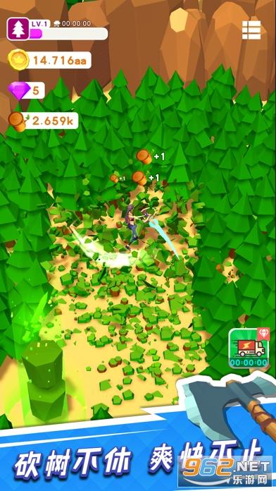 我用神器撸大树游戏v1.0 ios版截图4