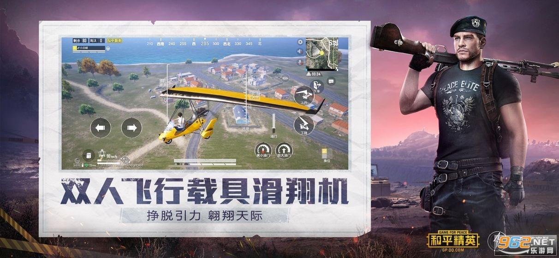 余生游戏助手官方版上色版截图0