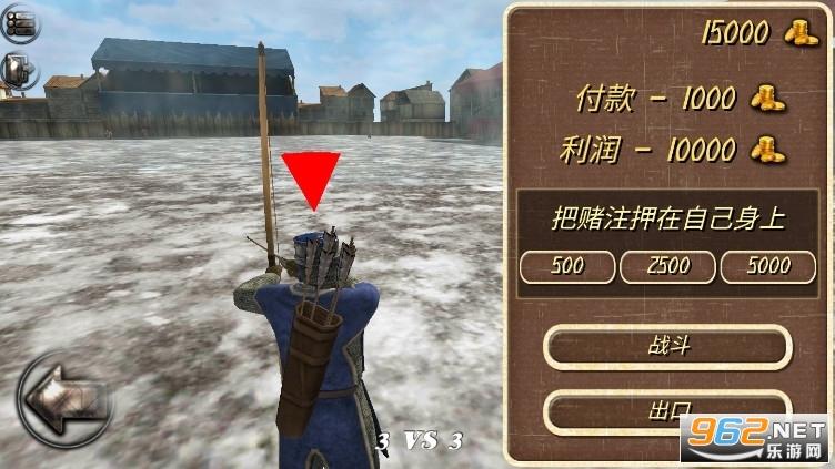 钢铁之躯2新大陆中文版破解版v1.2最新版截图1