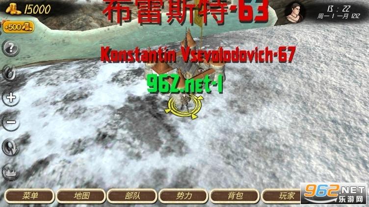 钢铁之躯2新大陆中文版破解版v1.2最新版截图2