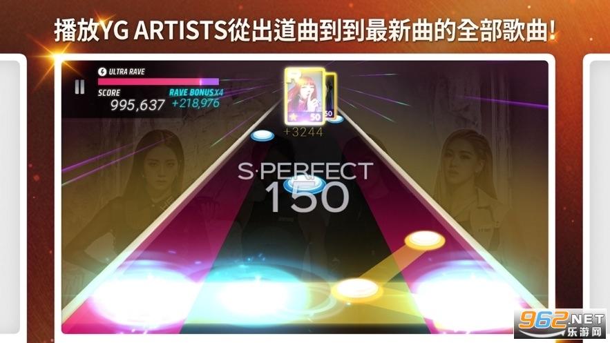 superstar yg中文版v3.0.2 国服截图1