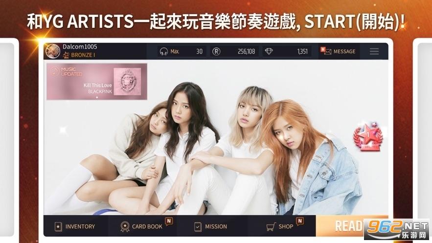 superstar yg中文版v3.0.2 国服截图3