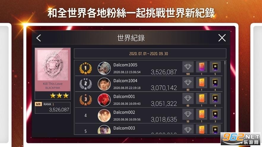superstar yg韩国版v3.0.2 游戏最新版截图1