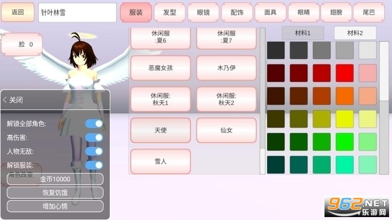 樱花校园模拟器中文版无广告破解版旧版截图3