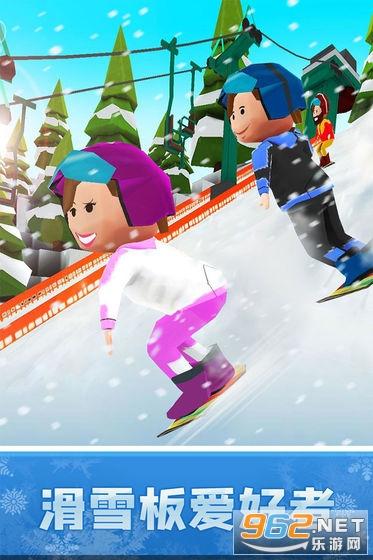 像素滑雪世界游戏v1.0 手机版截图3