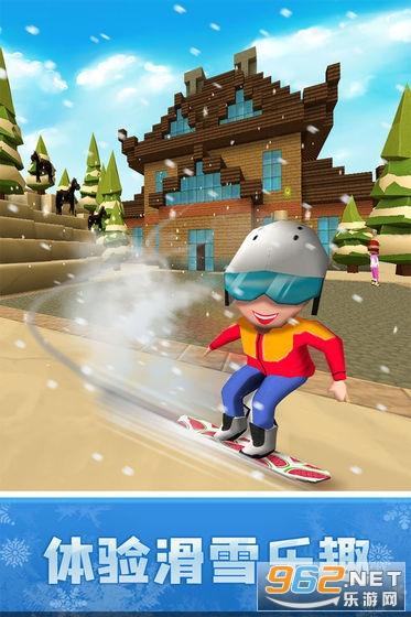 像素滑雪世界游戏v1.0 手机版截图4